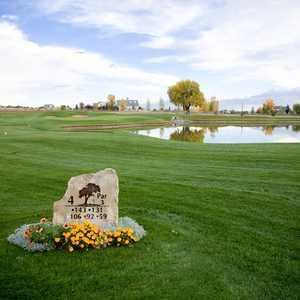 Highland Meadows GC: #4