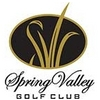 Spring Valley Golf Course - Public Logo